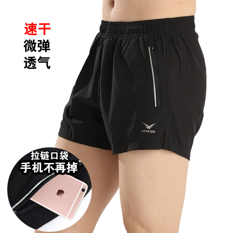 Sports shorts mens summer quick dry Breathable running fitness pants elastic track and field marathon football training pants