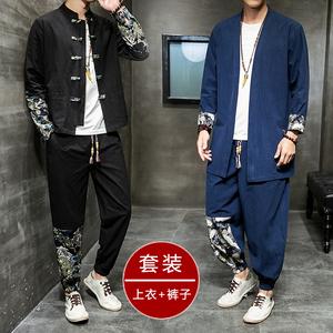 唐装男装中国风外套装秋季古装中式青年潮牌中山装复古风汉服道袍
