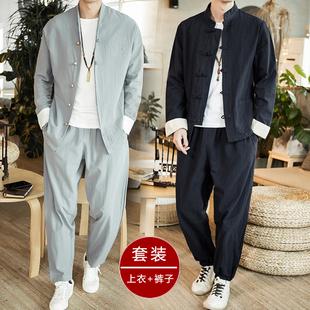 中国风男装中式亚麻套装古装青年唐装潮牌禅服复古风汉服中山装夏