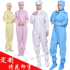 Anti-static coveralls, hooded, dust-free workshop, clean food protective work clothes, split suits, dust-proof suits for men and women