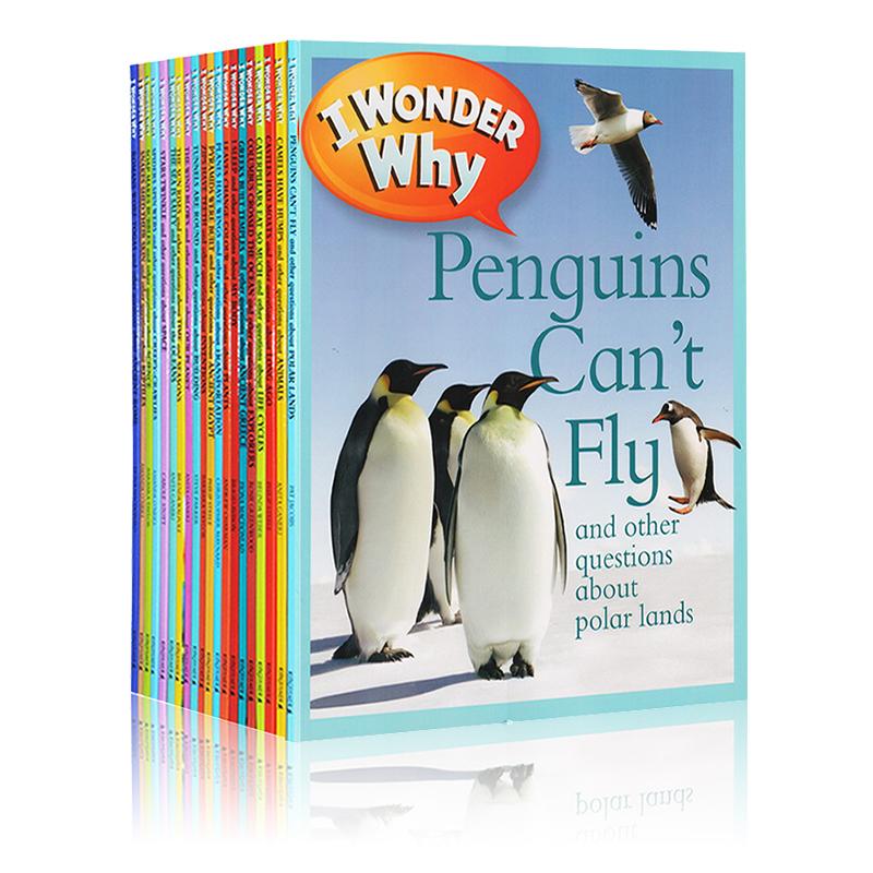 20册全套 英文原版绘本 十万个为什么 I Wonder Why 少儿百科全书 儿童科普读物 英语辅导课外训练阅读