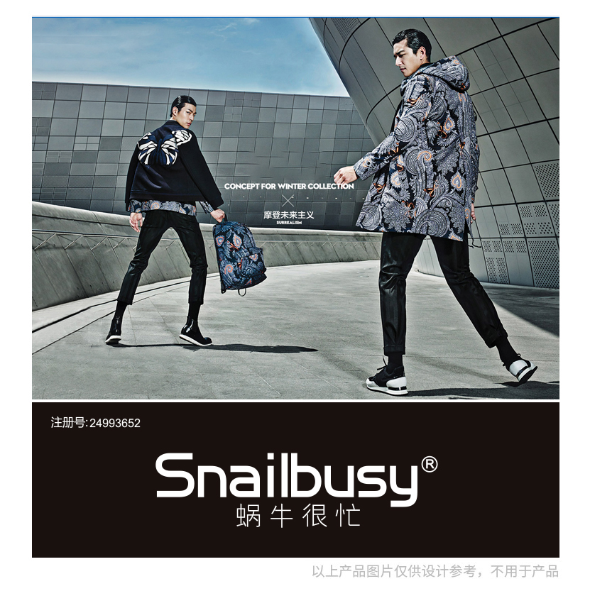 Snail is very busy selling 25 kinds of childrens clothing mens and womens sweater down jacket belt shoes hat pants socks trademark