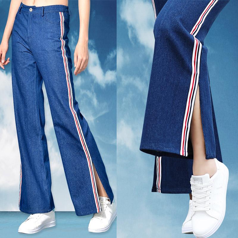 High waist slightly flared jeans women show thin loose Capri pants trousers wide leg pants side stripe split jeans women