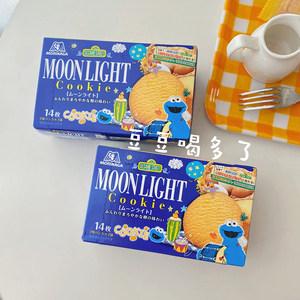 日本零食 现货 森永MOONLIGHT月亮月光黄油鸡蛋小麦曲奇饼干14枚