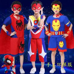 儿童环保时装秀服装男孩手工衣服亲子装diy材料幼儿园表演走秀服