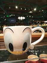 上海迪士尼国内代购唐老鸭马克杯超大容量马克杯陶瓷杯喝水杯杯子