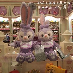 上海迪士尼國內代購睡衣裝星黛露StellaLou毛絨玩偶玩具公仔娃娃