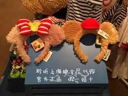 上海迪士尼国内代购达非熊雪莉枚毛绒发箍发饰发卡cos装扮饰品