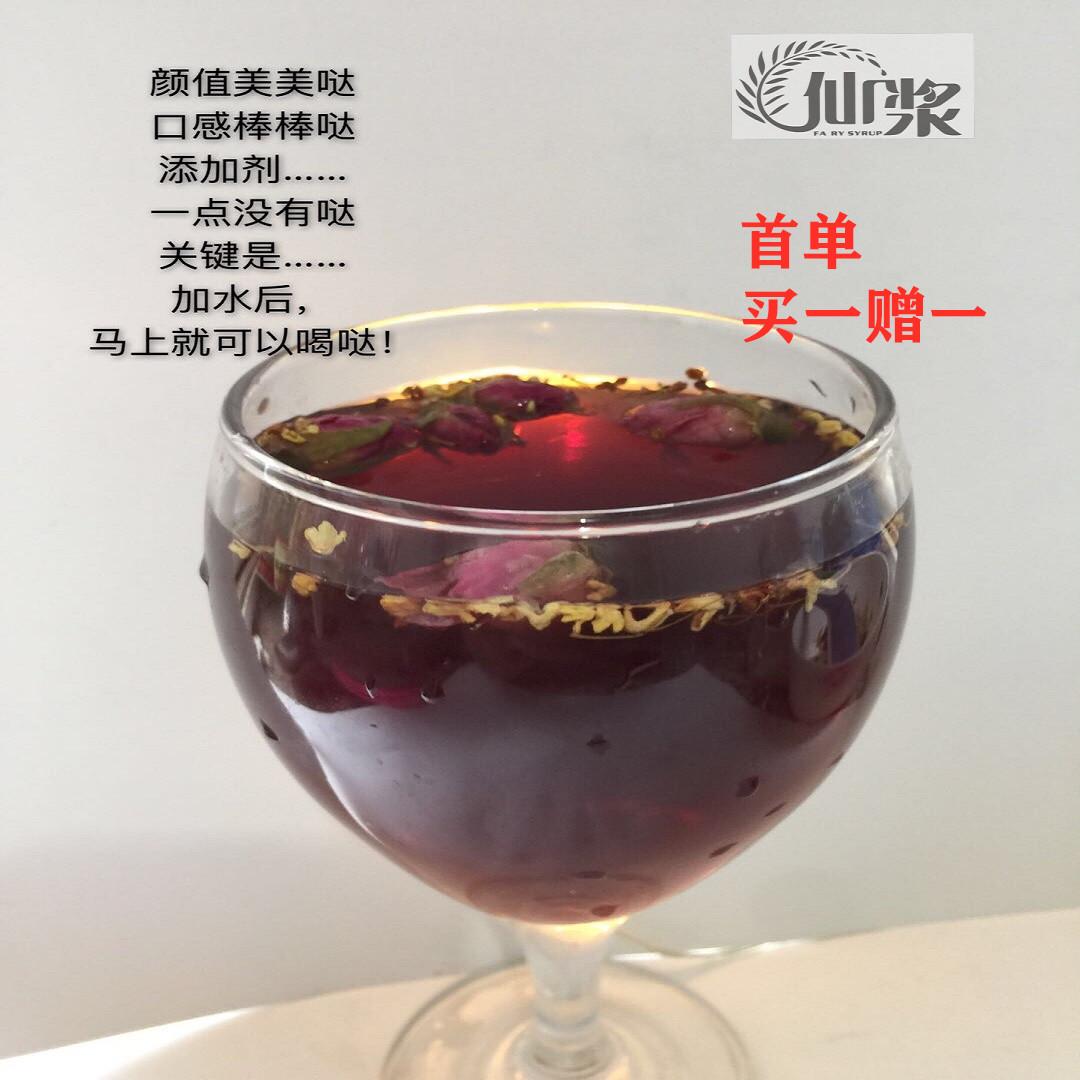 仙浆酸梅汤原材料包乌梅山楂自制酸梅汁料包茶包免煮即饮无添加剂