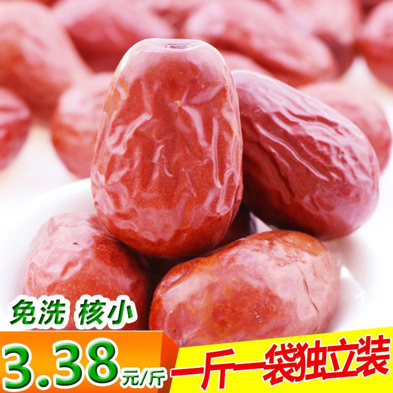 新疆特产精品红枣5斤和田玉枣非特级和田大枣 红枣2500g免洗包邮