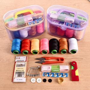 【46件套】家用针线盒套装便携迷你手缝补针线包收纳盒整理箱手工