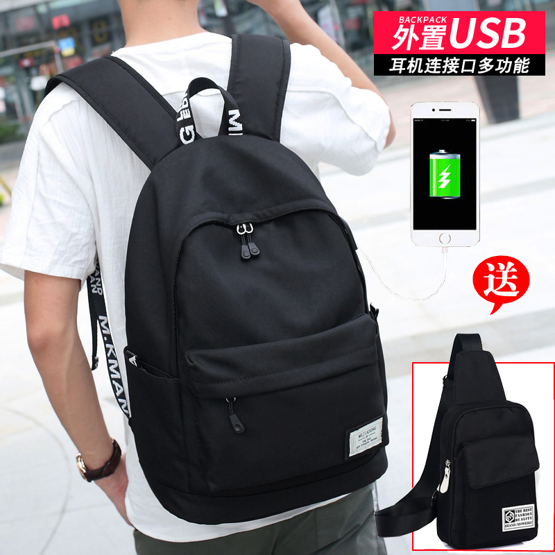 Korean mens backpack fashion trend Travel Backpack personality college students high school students schoolbag man