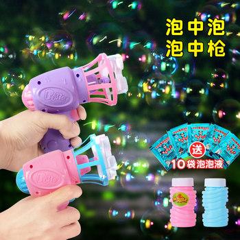 【超值抢10.8!】电动风扇泡泡枪