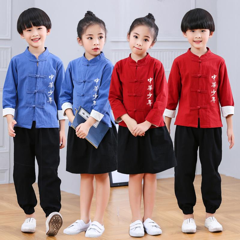儿童唐装女童中国风汉服中华合唱服限2000张券