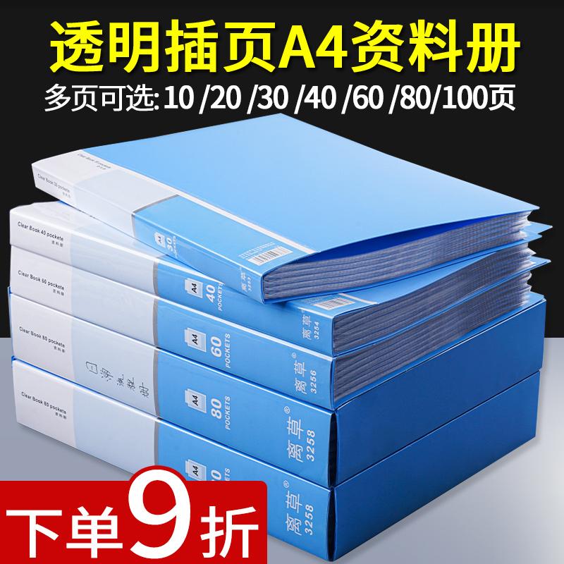 Религиозные и историческая энциклопедии Артикул 596629279763