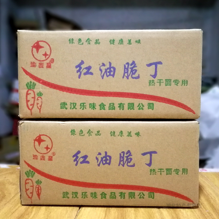 红油脆丁热干面萝卜丁萝卜干辣萝卜红丁短丁杂粮煎饼配料 净重9斤券后28.60元