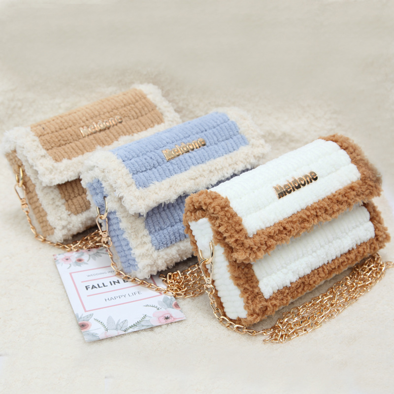 手工编织毛线包包diy手工包冰条线自制材料包送闺蜜送女友单肩包