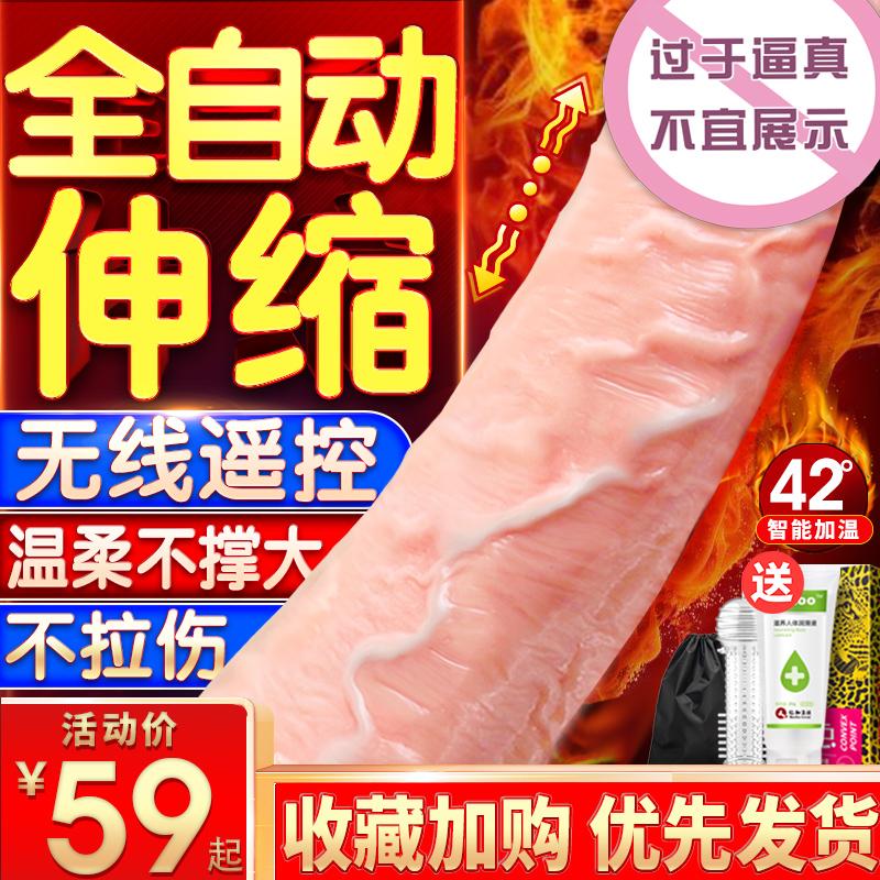 静音女用品自慰调情趣用具阳具器高潮性专用棒成人玩具假阴茎系列