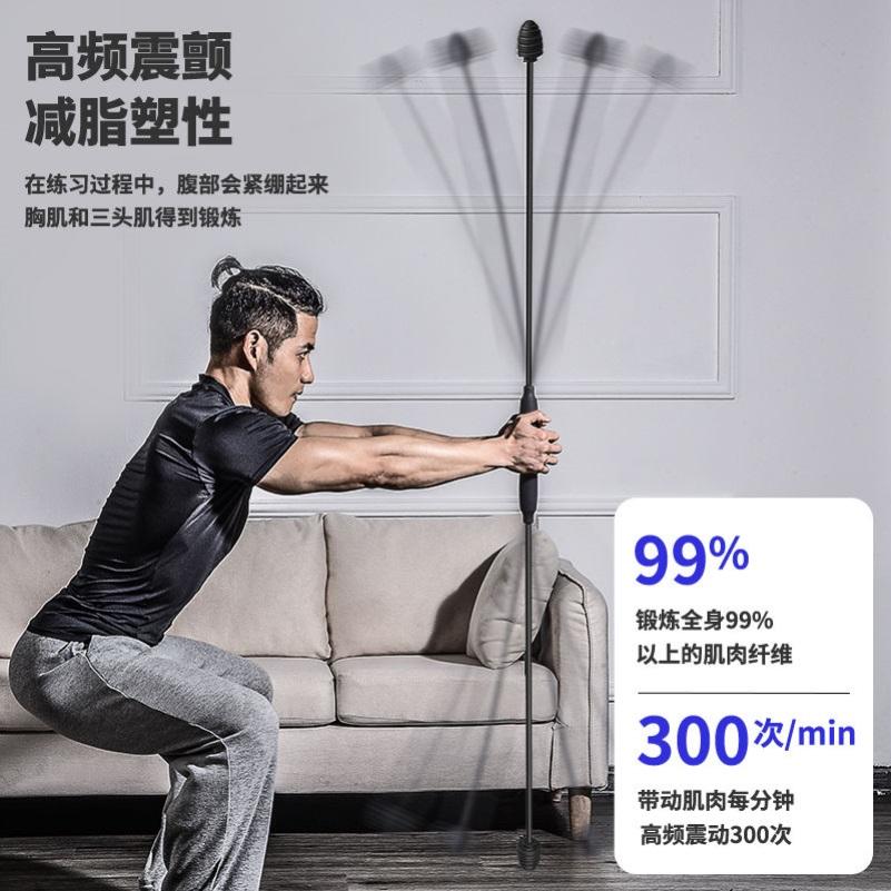 中國代購 中國批發-ibuy99 女用振动棒 飞力仕健身棒飞力士运动弹力振动杆双节可拆卸菲力仕棒振颤棒