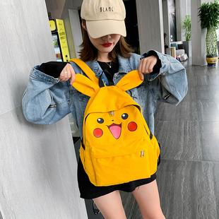 韓版可愛女童揹包一二年級兒童網紅書包小學生休閒旅遊旅行雙肩包