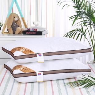 一对装 五星级酒店枕头枕芯成人可机洗羽丝绒单人学生护颈枕家用枕