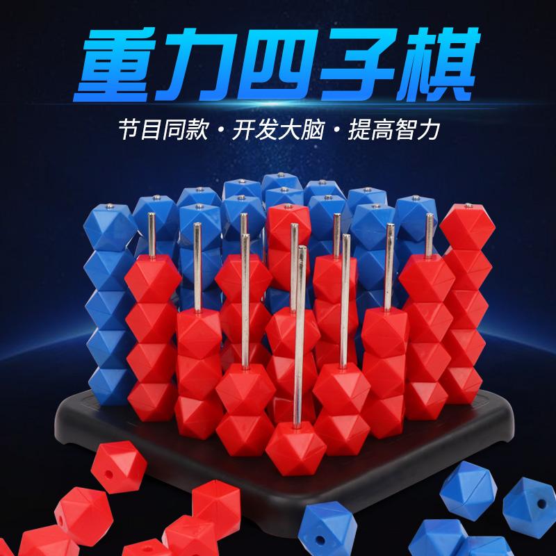 Китайские шашки / Нарды Артикул 593090422262