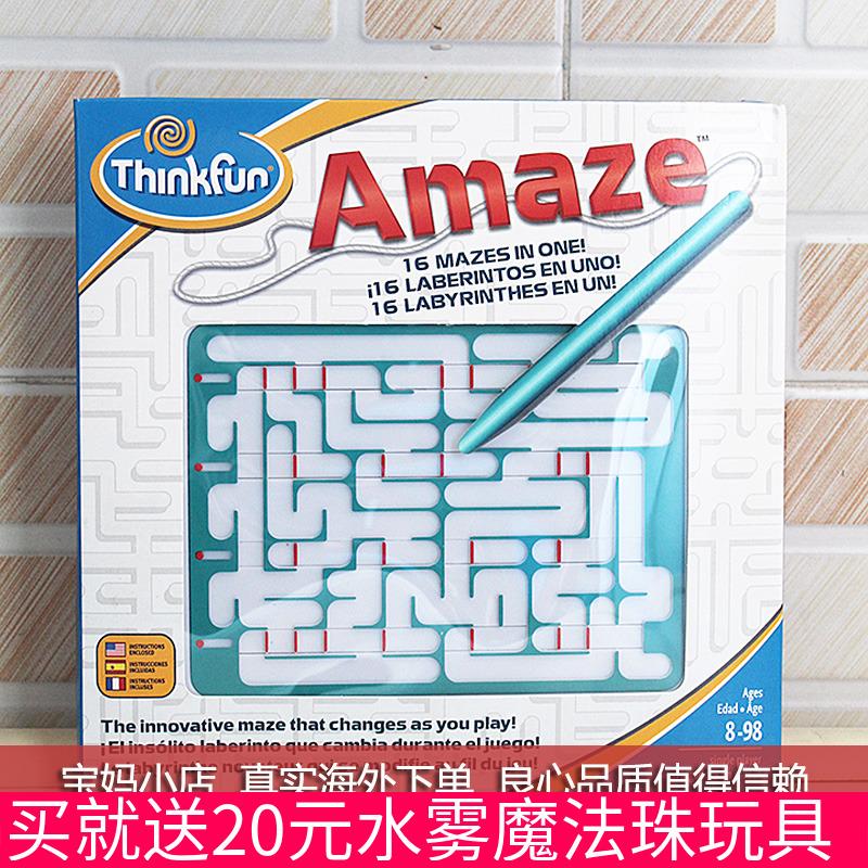美国thinkfun掌上迷宫运笔活动AMAZE连环谜中谜逻辑思维益智桌游