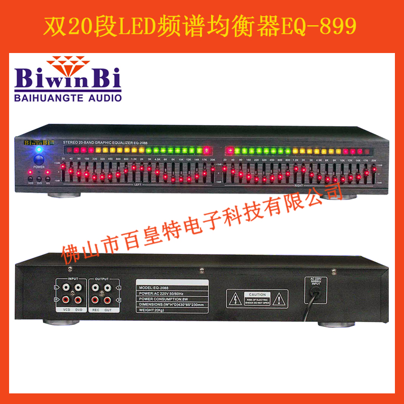 Совершенно новый трехмерный звук лихорадка эффект настройка назад уровень сбалансированный устройство EQ-899 этап / домой двойной качественная оригинальная продукция