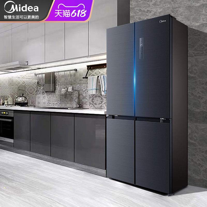 Холодильники Артикул 601671826420
