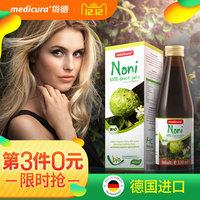 Немецкий сок Daxixi Noni Xiaosuo Nuoli оригинал Нони очищающий раствор энзима кишечной мокроты