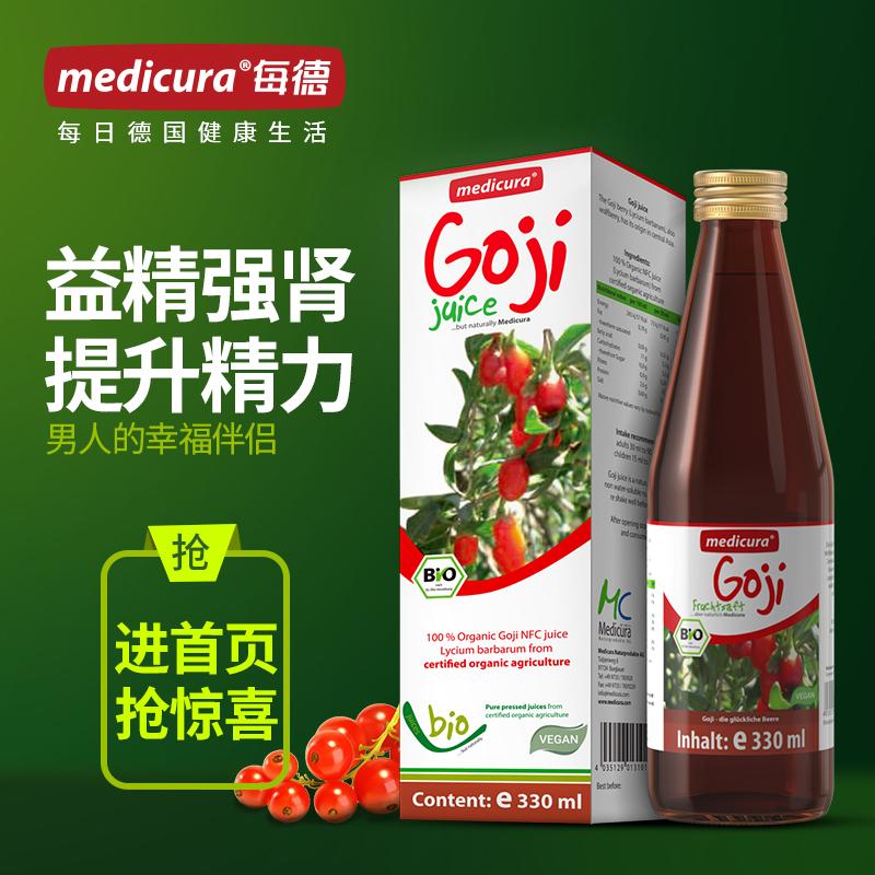 Германия за лекарство имеет Машинный сок мужской Spleen Bao взрослые продукты для ухода за полостью рта умеренно консолидированы