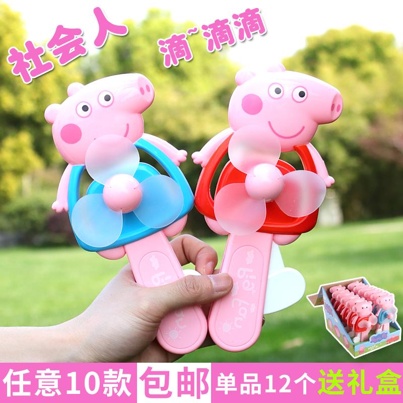 小猪手动风扇 学生随身手拿佩奇 儿童手压手持迷你小风扇玩具批发