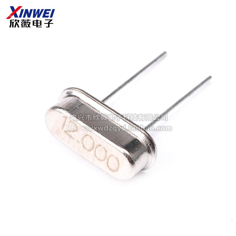 Линия 12M без Источник Crystal Crystal 49S HC-49S(12MHz) Электроника Xin Wei