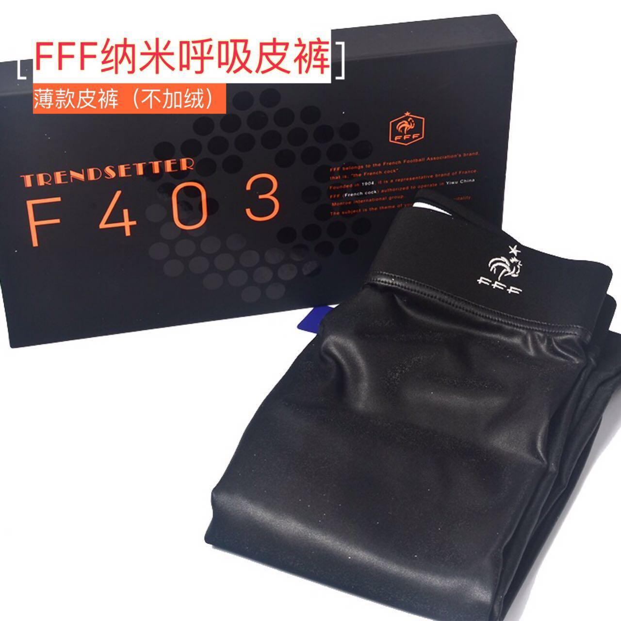 正品3FFF纳米呼吸皮裤女薄款磨毛超柔加绒高腰修身显瘦高弹透气