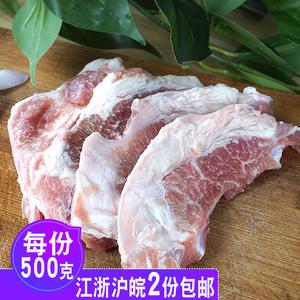 领3元券购买冷冻生猪脆骨 猪软骨 月亮骨 BBQ韩式料烧烤食材 猪月牙骨 500g
