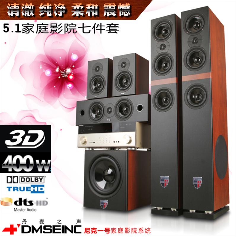 功放包邮4K光纤HDMI家庭影院套装蓝牙音响低音炮5.1号木质1丹麦