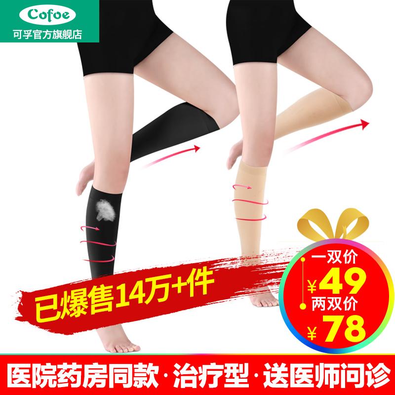 Тихий импульс песня чжан носок медицинская женщина мужчина два защиты небольших нога эластичность врач лечение носки лечение тип медсестра детский комбинезон тонкие летние противо
