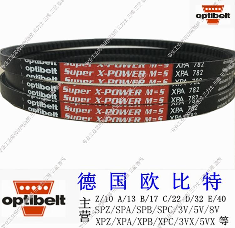 德国欧比特三角带SuperX-POWER M