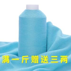 羊绒线正品纯山羊绒100%机织手编围巾线鄂尔多斯市中细全羊绒毛线