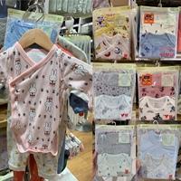 现货包邮 优衣库 婴儿新生圆领连体装长袖2件装 幼儿棉包屁衣爬服