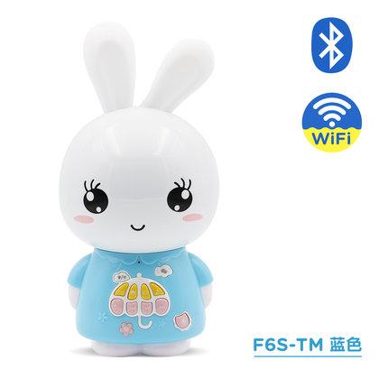火火兔F6S天猫精灵WIFI故事机智能宝宝幼儿童玩具学习机0-3岁早教