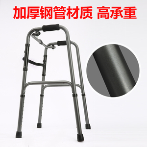 可孚老人助行器 辅助行走器轻便折叠四脚拐棍带轮带座助步器医用