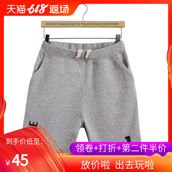 Mens casual sports pants Kobe James Owen Durant Wade Anton Nile curry Basketball Shorts