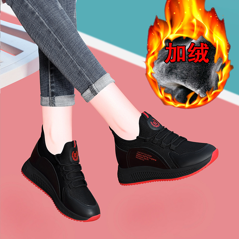 Increase in sneakers womens shoes 2019 new versatile casual shoes autumn and winter Plush thickened warm cotton shoes tourist shoes