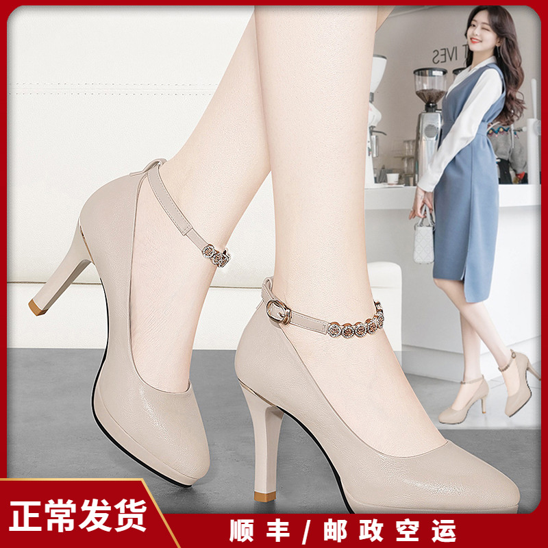 Round head high-heeled shoes womens waterproof platform 2020 new spring and autumn versatile nude wedding shoes womens flat button thin heel shoes