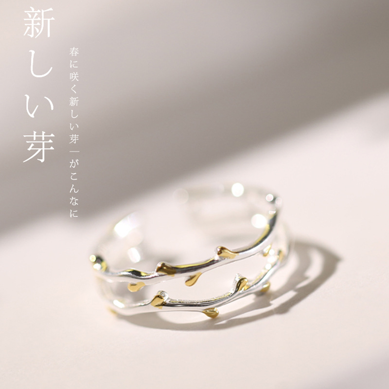Small fresh double-layer ring female opening adjustable forest sprouting leaves index finger ring individual creative design sense