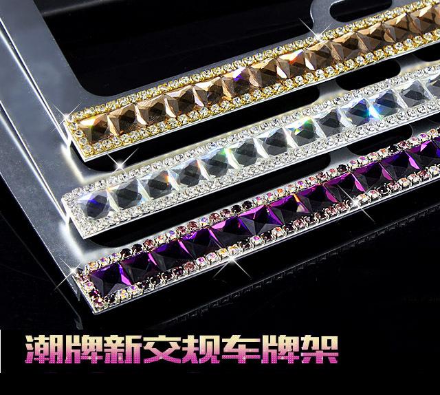2017 правила sgx автомобиль горный хрусталь лицензия коробка алмаз номерной знак коробка алмаз рамка номерного знака кристалл ремень алмаз лицензия полка