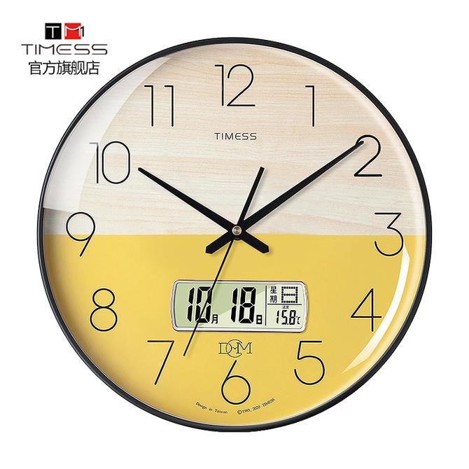 电子免打孔轻奢时钟 TIMESS钟表挂钟客厅家用流行创意挂墙简约石英