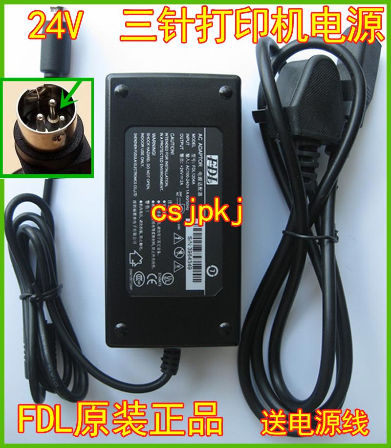 76 игла малый билет принтер 80 горячей умный POS76 принтер адаптер питания линия 24V2A круглый рот контактный