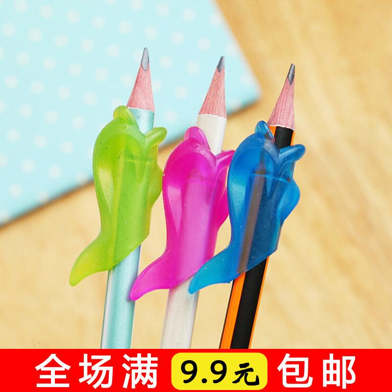 创意儿童学习用品 海豚握笔器 3个装 矫正握笔写字姿势 软握笔器